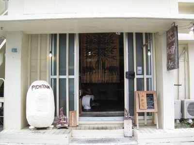 『PICHITAN』(ピキタン)の店舗入り口雰囲気