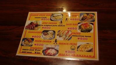 ピザ イン オキナワ(Pizza in Okinawa)のメニュー